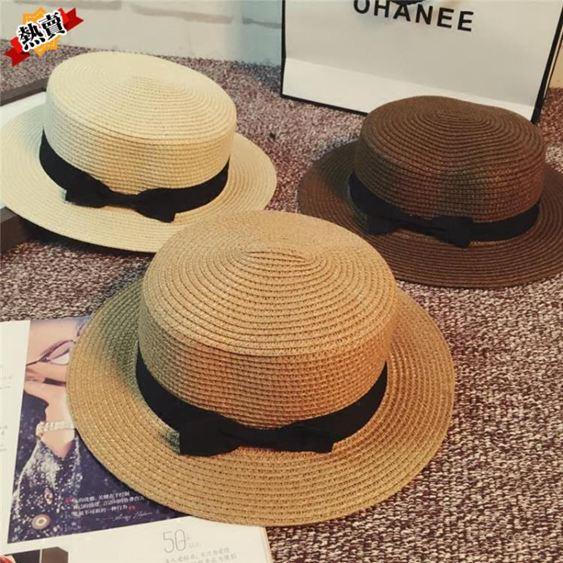 帽子 韓版草帽女夏天英倫復古平頂小清新禮帽遮陽防曬沙灘帽子出游潮夏 0