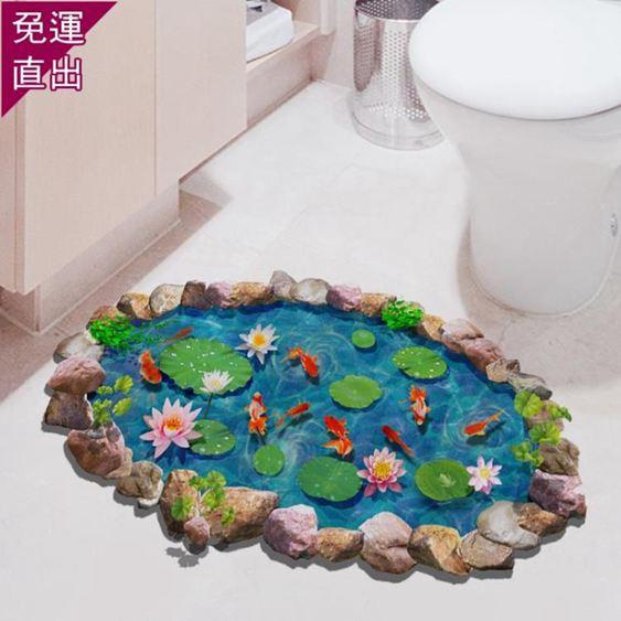 窗貼地板貼地貼紙3D自粘臥室墻貼畫裝飾浴室衛生間廁所創意地面防水【快速出貨】 0