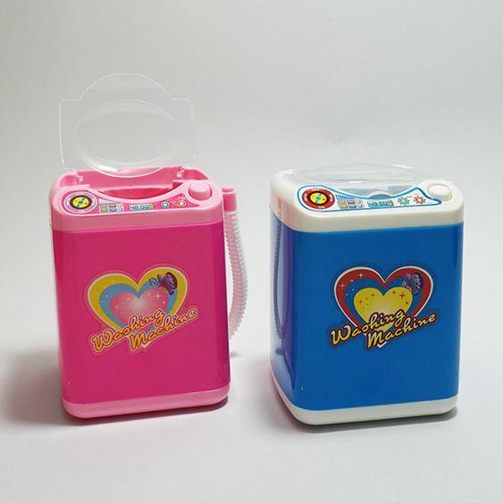 過家家 洗衣機仿真小家電 迷你洗衣機兒童過家家玩具男女孩益智游戲 0