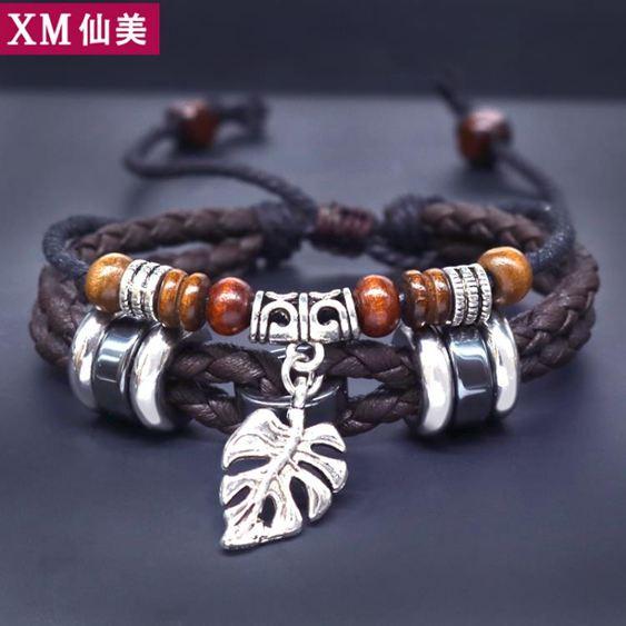 手環 個性編制皮繩手鏈男士霸氣時尚韓版手環潮男生復古手飾品情侶首飾 0