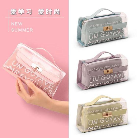 筆袋 筆筒透明鉛筆袋高中小學生用文具袋韓國簡約小清新韓版創意可愛文具盒女童筆袋女生 0