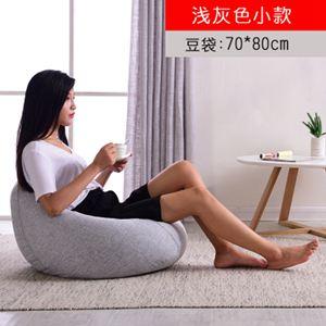 懶人沙發 榻榻米小戶型榻榻米臥室小型椅子小沙發單人可愛EPP豆袋迷 0