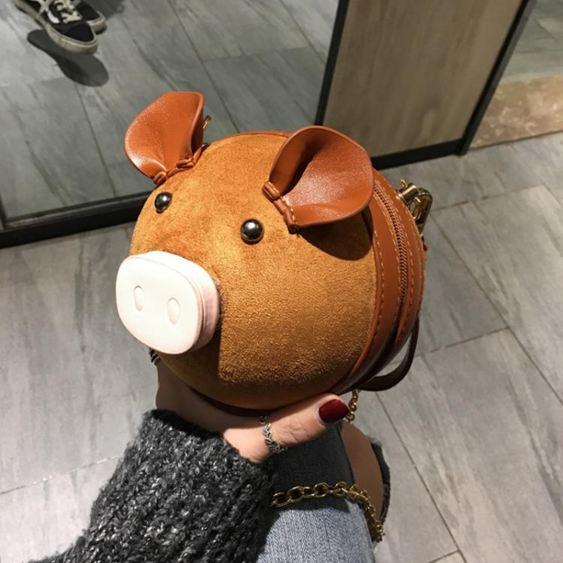 鍊條包 斜背包2019新品包包個性豬豬包正韓搞怪鍊條單肩斜挎小豬包潮【快速出貨】 1