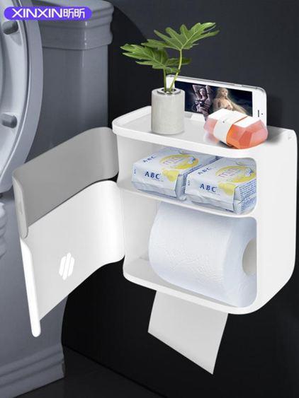 紙巾盒 衛生紙盒衛生間紙巾廁紙置物架廁所家用免打孔創意防水抽紙卷紙筒 1