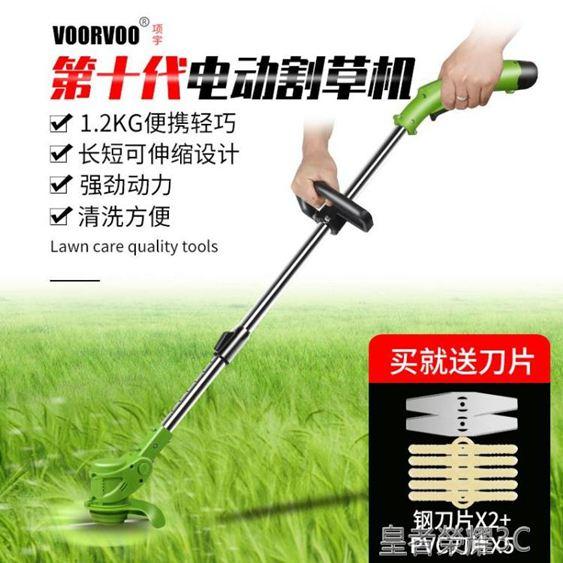 割草機充電式鋰電池輕便家用割草機小型打草機無刷電動除草機草坪剪草器YTL