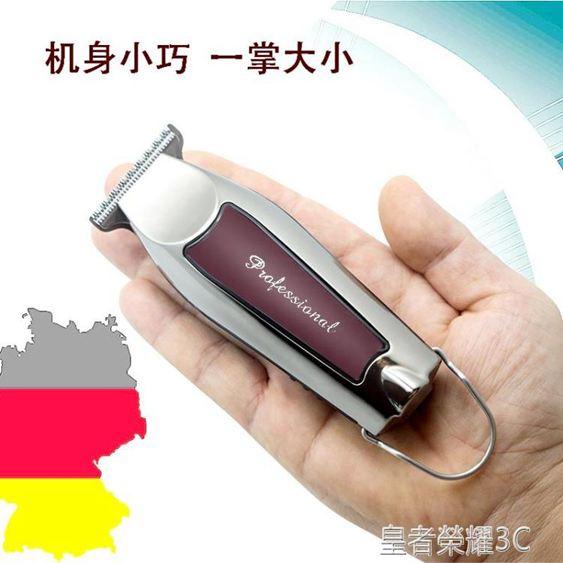 高端復古油頭電推剪0刀頭雕刻剪髮廊專業刻痕鋰電池快充電理髮器 皇者榮耀3C 0