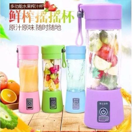 24H ·380ML升級6葉刀片迷你電動榨汁杯可 式小旋風果汁杯USB充電電動榨汁杯隨身杯水果榨汁機