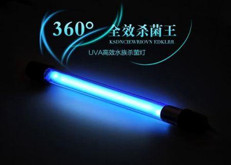 殺菌燈 魚缸UV殺菌燈紫外線錦鯉魚池凈水內置潛水除藻滅菌燈水族箱消毒燈 0