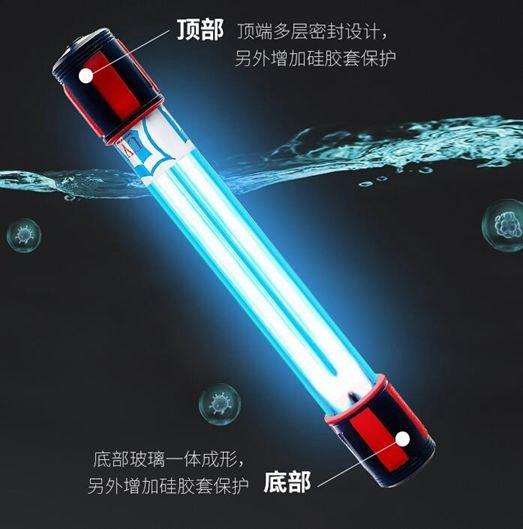 殺菌燈 魚缸殺菌燈潛水滅菌燈魚缸用紫外線殺菌消毒燈uv三合一內置除藻燈 0