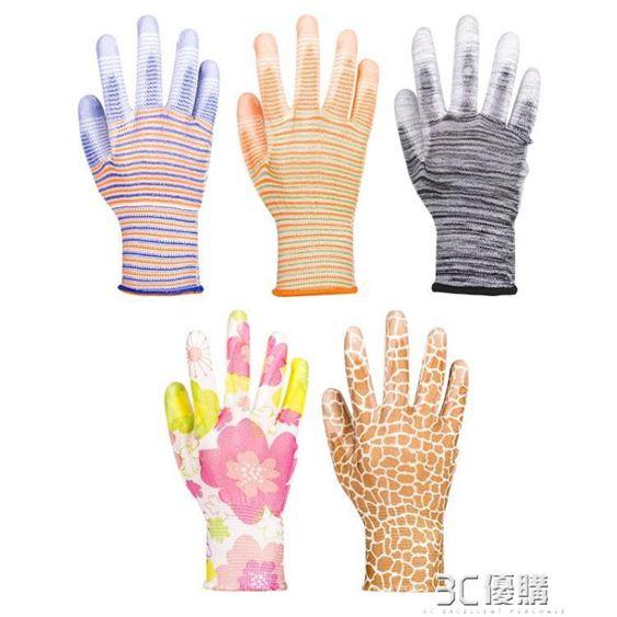 手套 pu涂掌手套條紋尼龍手套薄干活女花手套勞保耐磨工作防滑透氣 3C優購 0