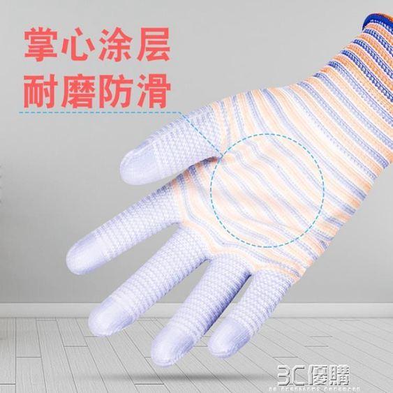手套 pu涂掌手套條紋尼龍手套薄干活女花手套勞保耐磨工作防滑透氣 3C優購 5