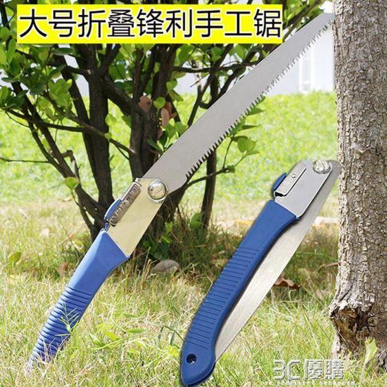 木工鋸 果樹小型鋸子家用多 摺疊木工鋸 鋸工具手據刀鋸據子戶外 3C優購WD