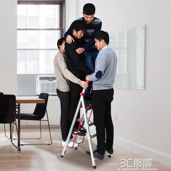 摺疊梯 鋁合金 家用梯子 加厚四步梯摺疊扶梯樓梯 不銹鋼室內人字梯凳 3C優購HM