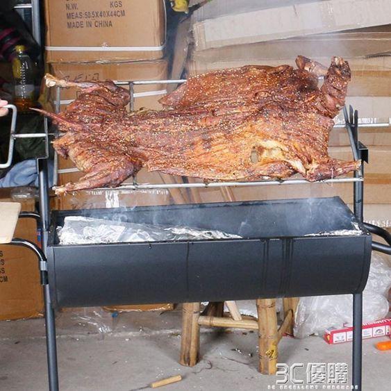燒烤架 烤全羊爐大號加厚燒烤爐戶外無煙木炭燒烤5人以上烤乳豬羊腿烤架 3C優購 HM 0