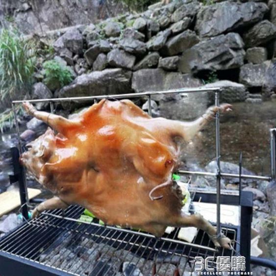 燒烤架 烤全羊爐大號加厚燒烤爐戶外無煙木炭燒烤5人以上烤乳豬羊腿烤架 3C優購 HM 1