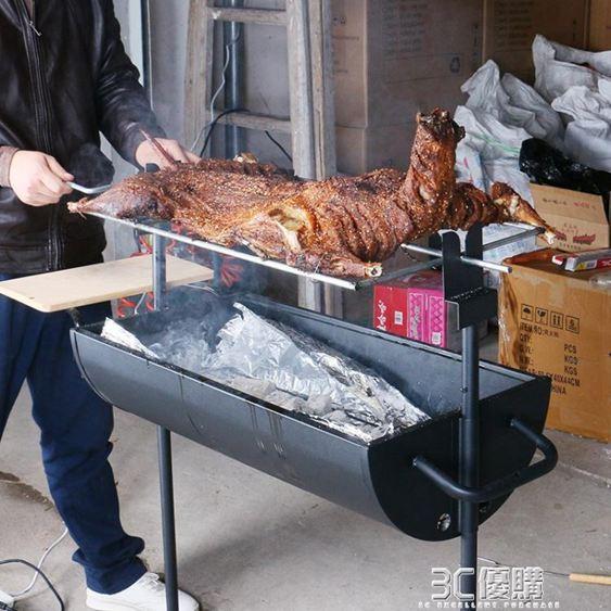 燒烤架 烤全羊爐大號加厚燒烤爐戶外無煙木炭燒烤5人以上烤乳豬羊腿烤架 3C優購 HM 2