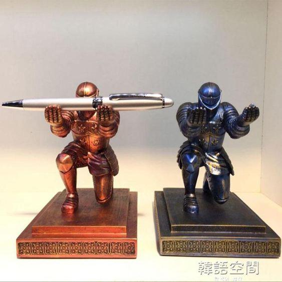 騎士筆架盔甲英雄筆架文具創意桌面擺件生日畢業禮物送男生禮物 韓語空間 3