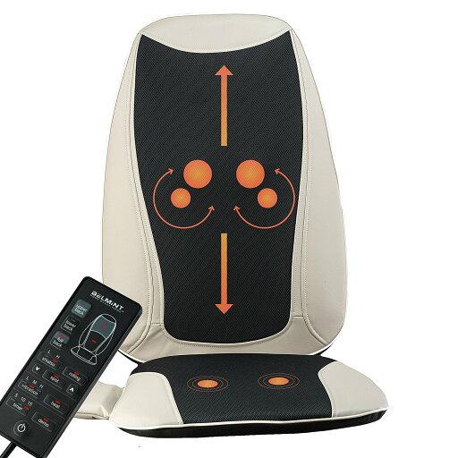 Belmint Seat Massager Cushion with Shiatsu Kneading, Vibrating, Rolling & Heat f00be98b69f40f96550a35c677db0245
