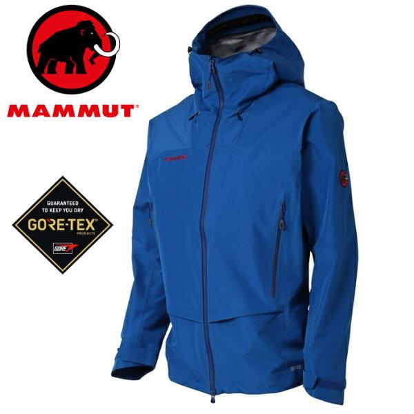 Mammut長毛象防水透氣Gore-Tex風雨衣防水外套登山雨衣AlpineGuide男款亞版1010-265700967群青藍