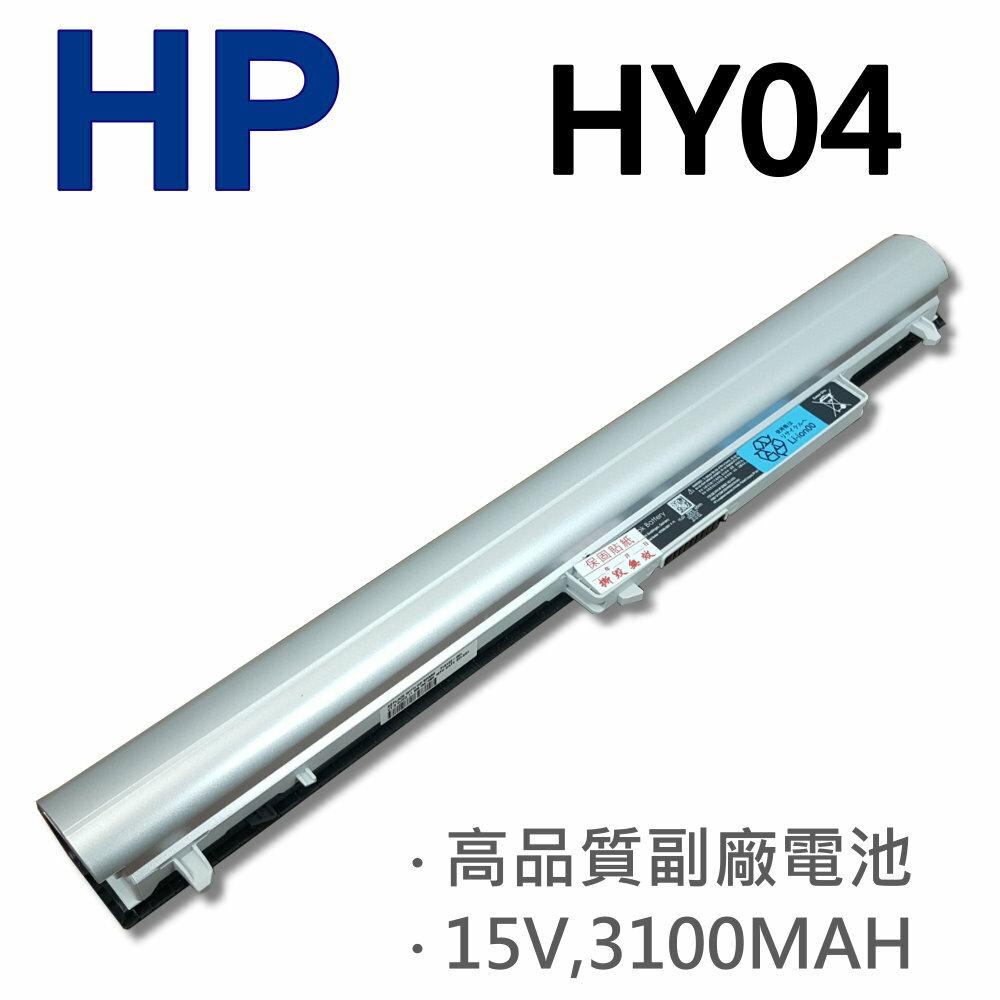 HP 4芯 HY04 日系電芯 電池 14~F023CL 14~F027CL 14~F04