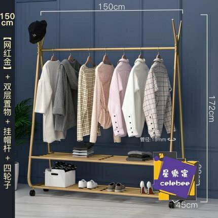 簡易掛曬衣架 衣帽架 晾衣架家用落地掛衣架臥室內單桿式網紅陽台折疊簡易涼衣服架子T