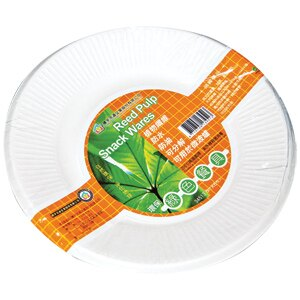 綠色餐具 8 圓紙盤 (6入)/組