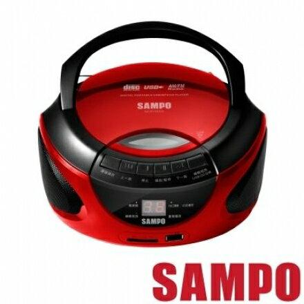 <br/><br/>  【SAMPO 聲寶】 AK-W1402UL 手提USB/CD/SD音響<br/><br/>