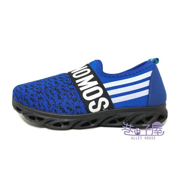 【巷子屋】男童飛織彈性布套入式運動鞋[2170]藍超值價$198