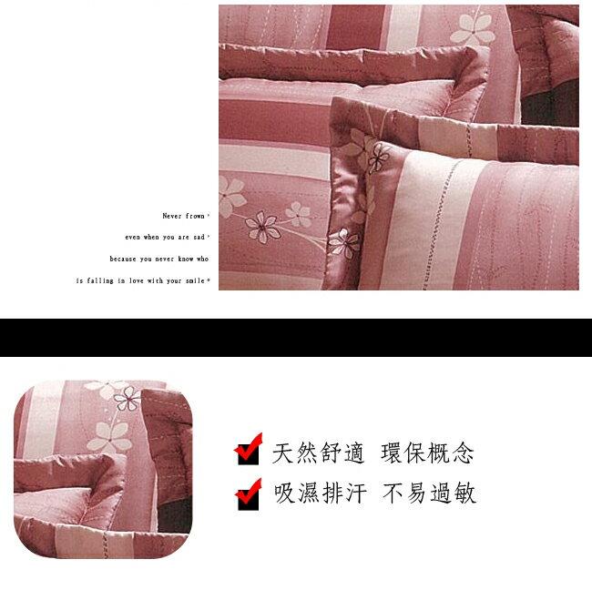 [粉紅物語] 純棉床罩 雙人床罩 雙人加大床罩 雙人特大床罩 鋪棉兩用被 雙人被套 枕套 台灣製