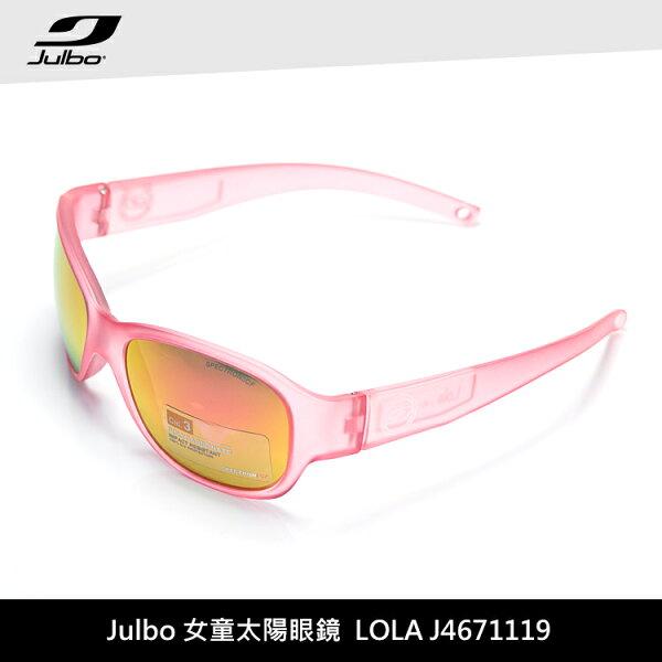 Julbo女童太陽眼鏡LOLAJ4671119城市綠洲(太陽眼鏡、兒童太陽眼鏡、抗uv)