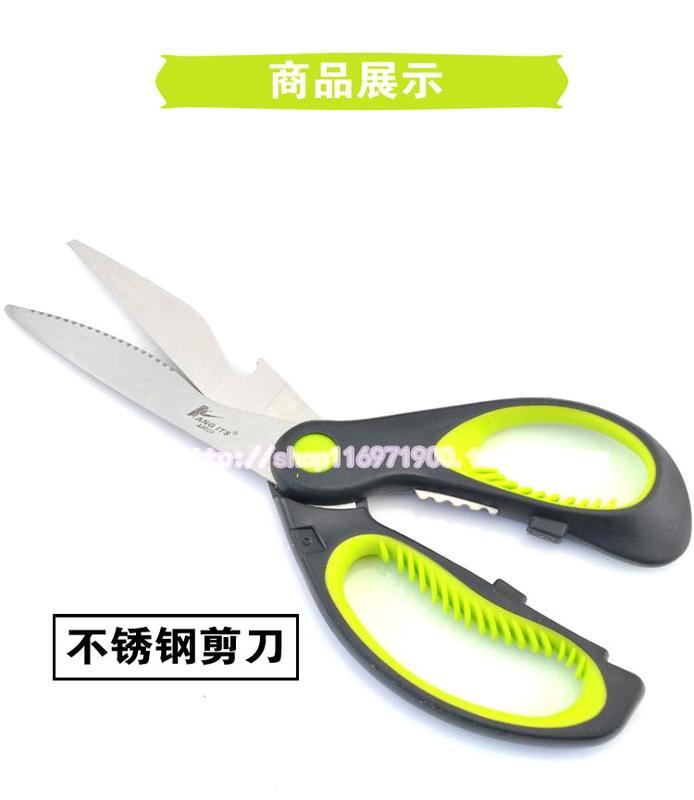 多功能家用廚房剪刀強力雞骨剪刀家用剪不銹鋼剪刀新款1入