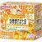 *R系列買六送一* Wakodo和光堂 - R78 馬鈴薯焗烤午餐 12m (每周進貨效期有保障) 0