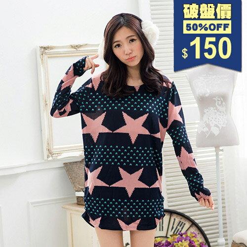 粉紅大星星寬鬆法國絨下襬抓皺上衣 長T 包飾衣院 Y1101