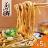 【限時72H,全店$299免運】【蘭山麵】沙茶口味5包(10人份)↘30元 / 碗狂銷突破345萬碗!! 0