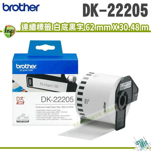 BrotherDK-22205連續標籤帶62mm白底黑字耐久型紙質