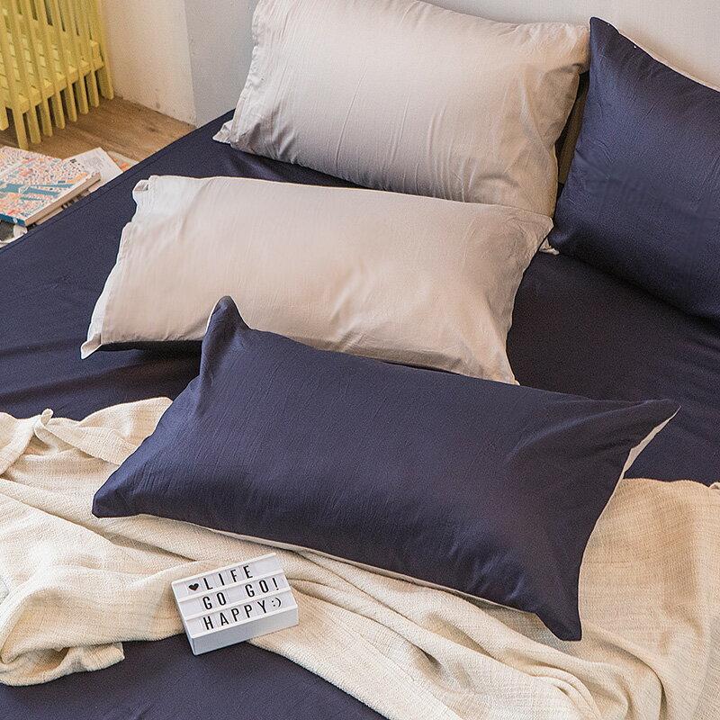 枕套 / 枕頭套-100%精梳棉【撞色系列-紳士藍】美式信封枕套45x75cm,經典素色,台灣製,戀家小舖