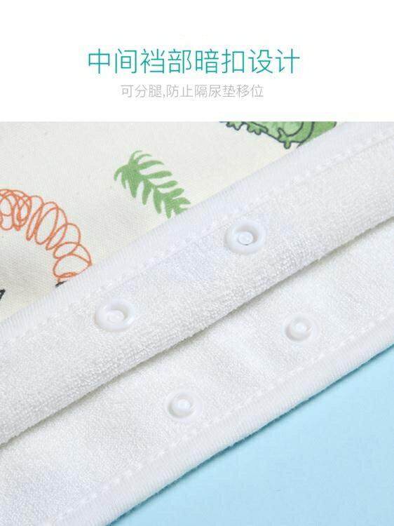 寶寶防尿床隔尿裙神器嬰兒童布尿褲兜防漏防水尿墊可洗純棉  新年鉅惠 台灣現貨