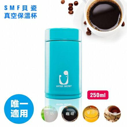 【SMF】貝瓷真空保溫隨行杯250ml-胖胖杯(天使白/櫻桃紅/天空藍)