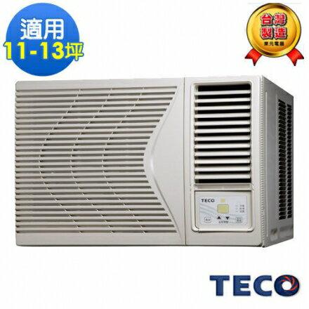 【TECO東元】11-13坪高能效右吹定頻冷專型窗型冷氣(MW56FR1)
