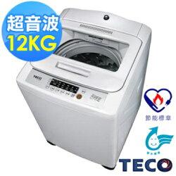 【TECO東元】12公斤FUZZY人工智慧定頻超音波洗衣機(W1209UN)