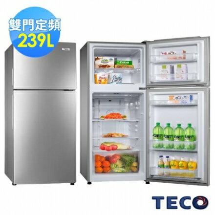 【TECO東元】239公升風冷式雙門冰箱(R2551HS)