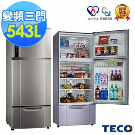福利品【TECO東元】543公升新變頻光觸媒UV抑菌光三門冰箱(R5551VXLH)