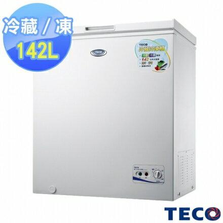 【TECO東元】142公升單門冷凍櫃(RL1481W)