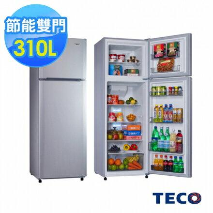 【TECO東元】310L 節能經典定頻雙門冰箱(R3151CS)