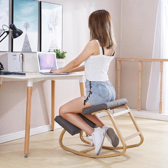 創意電腦椅家用辦公椅人體工學矯正椅跪椅成人 坐矯姿椅子學生 陽光好物 年中大促 99購物節