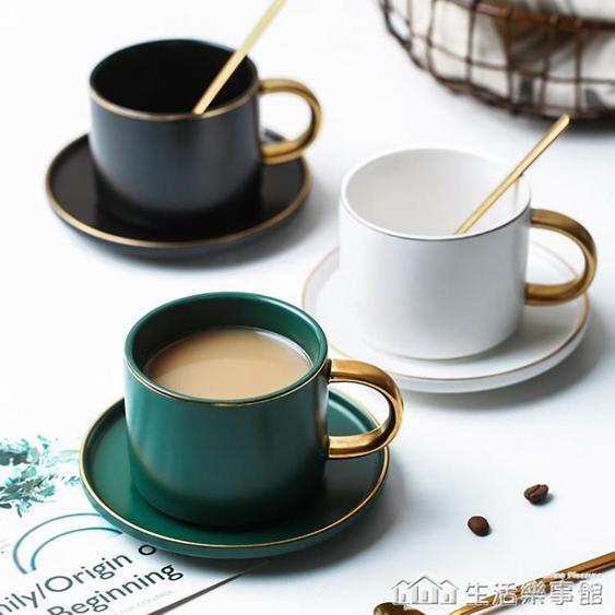 【免運】創意描金ins風歐式小奢華陶瓷咖啡杯碟套裝下午茶杯子贈勺 NMS生活樂事館  喜迎新春 全館8.5折起