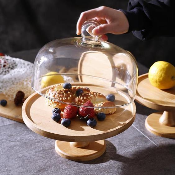 【免運】高腳蛋糕展示托盤拍照架子面包慕斯托臺水果試吃盤帶蓋透明玻璃罩 茱莉亞  喜迎新春 全館8.5折起
