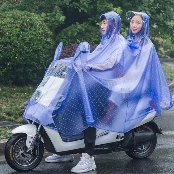 【免運】雨衣AERNOH雙人雨衣電瓶車電動自行車摩托車成人騎行母子雨披韓國時尚  喜迎新春 全館8.5折起  喜迎新春 全館8.5折起