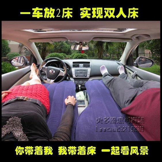 【免運】車載充氣床前後排旅行游睡覺墊轎車用品加長1.75m通用型【喜迎新春 全館8.5折起】
