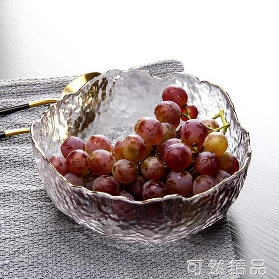 【免運】水果盤家用北歐風玻璃碗沙拉碗創意現代客廳茶幾網紅幹果盆零食盤  喜迎新春 全館8.5折起